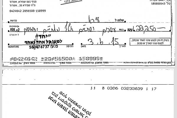 cheque_030615_158999543_424642D3F8DFC4-6462-E4D4-FC40-A761C1F77C86.jpg