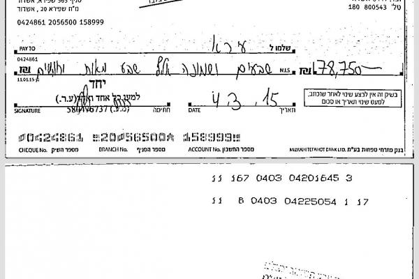 cheque_040315_158999996_24861BC1EF1FD-68F2-D7D8-11EF-6744F9769326.jpg