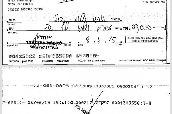 cheque_080615_158999588_4250228FE38659-ADC1-354F-CF92-373E35B81B34.jpg