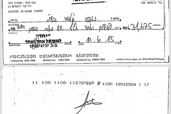 cheque_110615_158999515_425300719A90FA-734F-E7B3-1E2D-7448660378CB.jpg