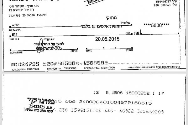cheque_150615_158999546_42479578151A97-7CA0-7B10-D9E7-565EEB25315C.jpg