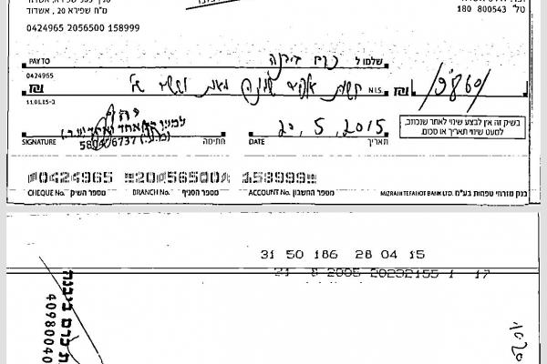 cheque_200515_158999829_42496525D53FF5-B7A1-FF87-1805-76B1E5C39E13.jpg