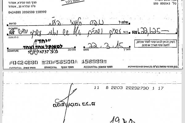 cheque_220315_158999800_424880120D2274-E44C-CEE5-53EB-181C985BA6D1.jpg