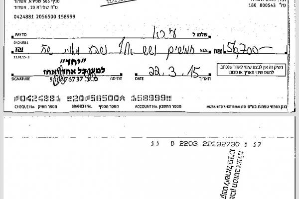 cheque_220315_158999913_424881211BAD9D-7211-BE52-97FC-BA250E65C89C.jpg